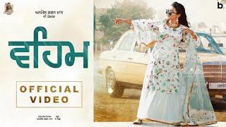 Veham Song Lyrics, Anmol Gagan Maan Song Lyrics, Anamol Gagan Maan New Song, New Punjabi Song, Anmol Gagan Maan New Song Veham