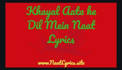 Khayal aata he dil mein ye gar hua hota naat lyrics and Download mp3