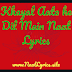 Khayal Aata he dil mein  naat lyrics | Also available in Hindi