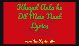 Khayal aata he dil mein naat lyrics in hindi