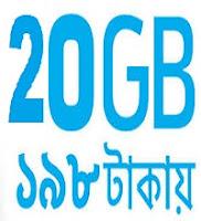 http://www.offersbdtech.com/2019/12/198tk-20gb-10gb-10gbbonus-gp-internet-pack-offer-code.html