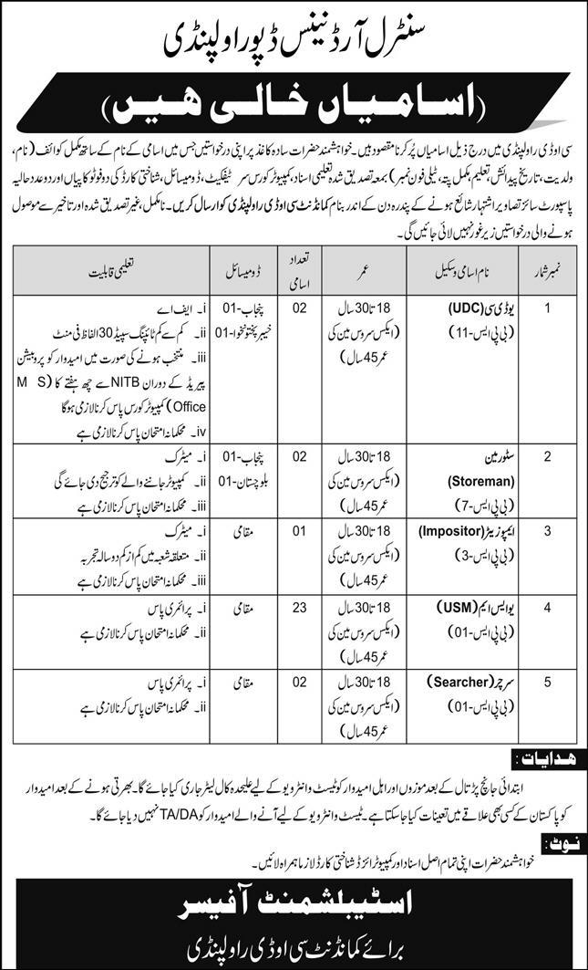 www.pak.army PakArmy - COD Rawalpindi Latest Jobs Advertisement in Pakistan - How to Join Pak Army After Matric Latest Jobs 2021