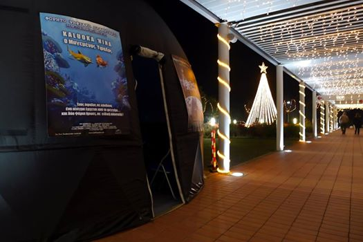 Γιάννενα: Kάντε Δώρο Στον Εαυτό Σας Ένα Ταξίδι Στο Διάστημα.. Planetarium On The Go Στην Αστερούπολη Ιωαννίνων!