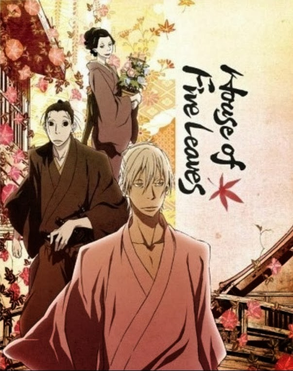 さらい屋 五葉  -    House of Five Leaves  -    Saraiya Goyou  -    Sarai-ya Goyou  الانمي    منزل خمس ورقات