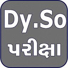GPSC Dyso Previous Year Question Papers