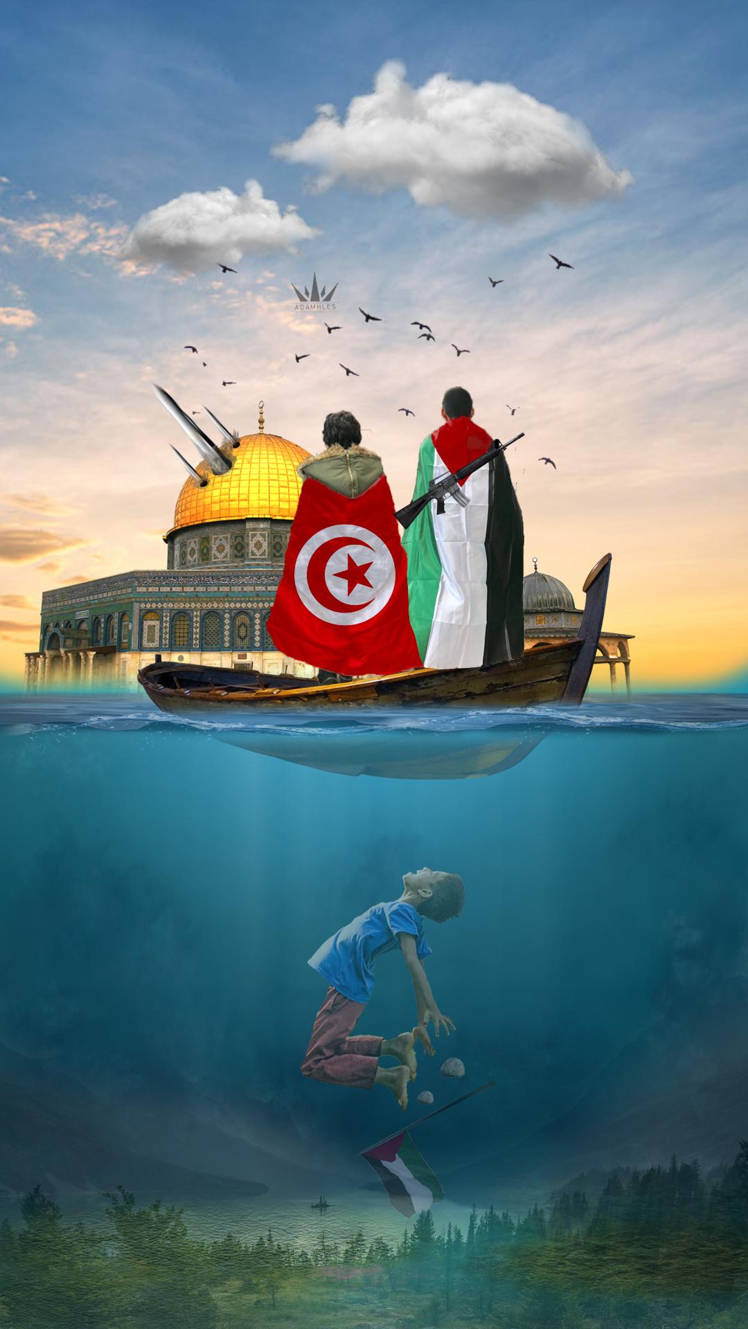 اجمل خلفية تصامن مع فلسطين علم تونس وعلم فلسطين Flag Palestine and Tunisia