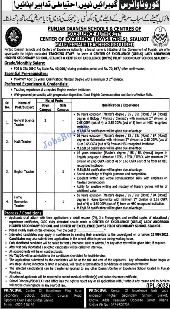 Punjab Daanish Schools Sialkot Jobs 2021 in Pakistan