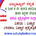 [PDF] Social Science 2015 Question Paper for 6th to 8th Graduate Primary School Teachers Recruitment PDF Download Now