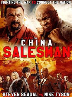 مشاهدة فيلم China Salesman 2017 مترجم