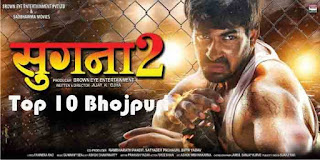 Sugna 2 Bhojpuri Movie New Poster Feat Aaditya Ojha
