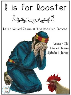 https://www.biblefunforkids.com/2021/06/Peter-denied-Jesus-rooster-crowed.html