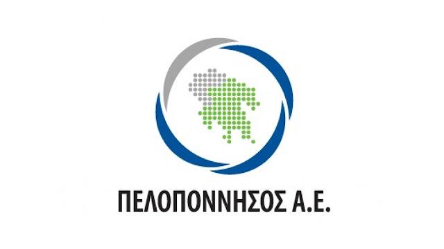Τι έδειξε ο διαχειριστικός έλεγχος στην «Πελοπόννησος» Α.Ε. για εκδηλώσεις στην Αργολίδα την τετραετία 2015 - 2018