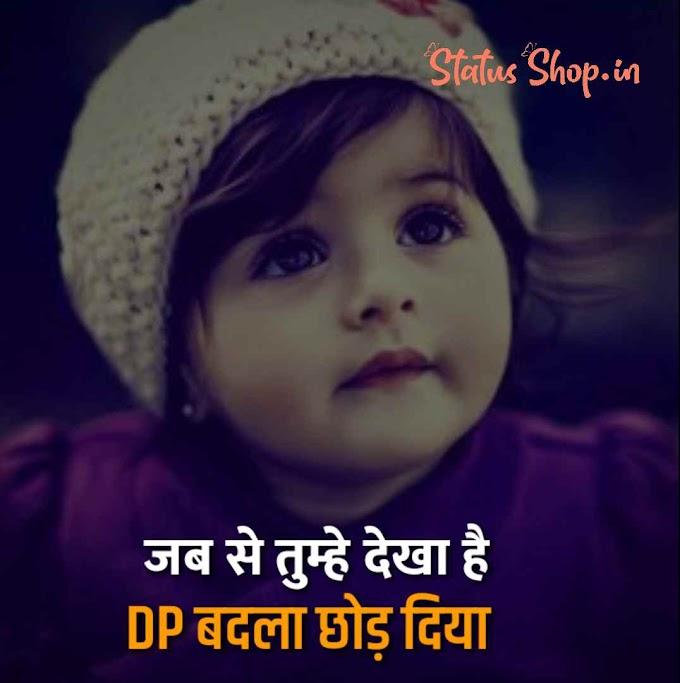 Love Status FB in English and Hindi 2020 | Status Shop