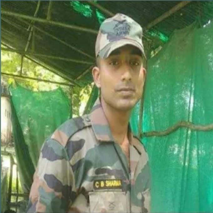 Maharajganj ( UP ) के Chandrabadan Sharma देश सेवा में हुए शहीद |