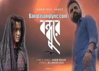 Bondhure Song By Habib Wahid feat Nancy