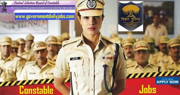 Bihar Police Recruitment 2019 Constable
