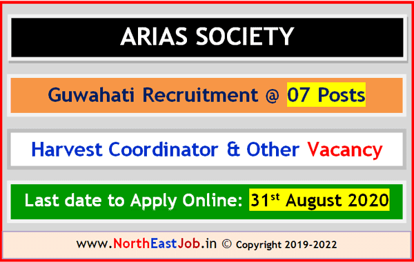 arias society, arias society recruitment 2020, state project director arias society, arias society logo, arias society assam, arias society recruitment