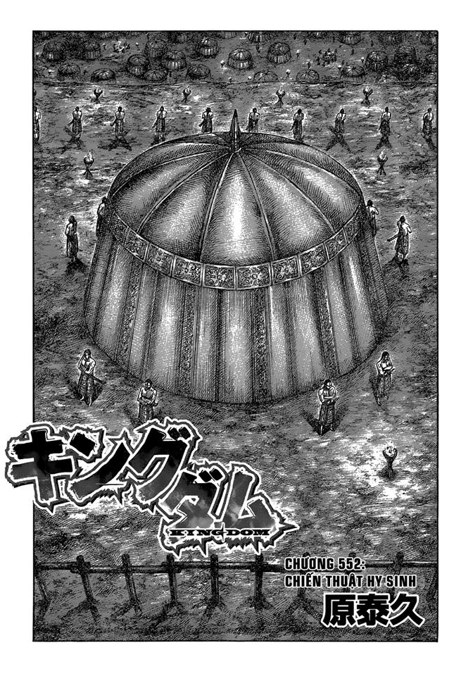 Kingdom Chapter 552: Chiến thuật hy sinh trang 2