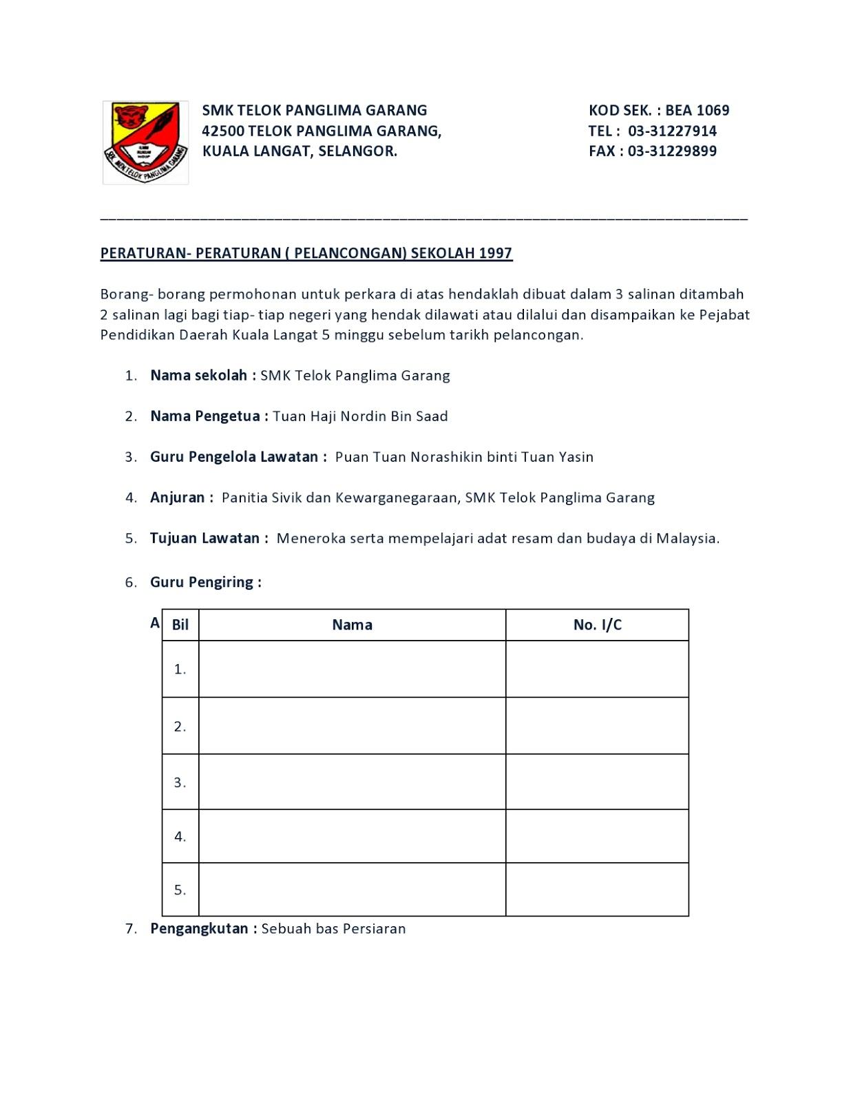 kertas kerja Berikut merupakan link-link untuk download kertas kerja bagi program sekolah kertas kerja program pemantapan disiplin kertas cadangan seminar motivasi pmr/spm.