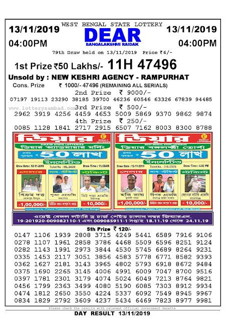 Lottery sambad 13-11-2019 West Bengal Lottery Result 4 PM-sambadlottery.org