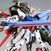 P-Bandai: PG 1/60 Perfect Strike Gundam Expansion Equipment Set - Release Info
