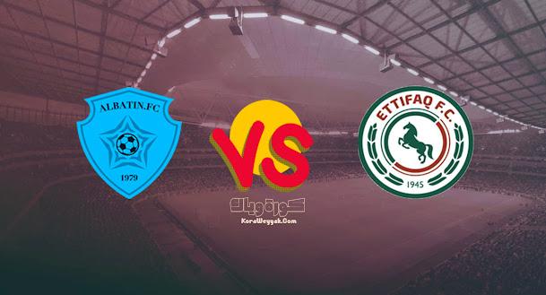 نتيجة مباراة الإتفاق والباطن بتاريخ 14-08-2021 في الدوري السعودي