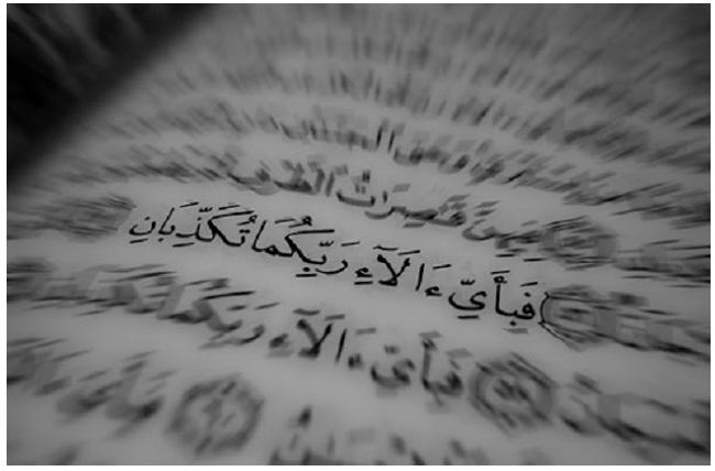 Ayat Ini di Ulang-ulang Hingga Puluhan Kali Dalam Satu Surat Dalam Alquran, Apakah Pesan Dibalik ini?