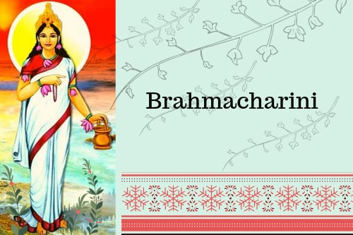 Different Forms Of Durga:- Brahmacharini
