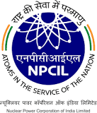 NPCIL Bharti 2021