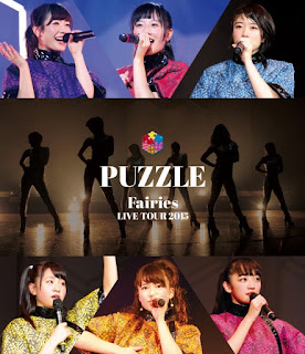 Fairies LIVE TOUR 2015 -PUZZLE- [Jaburanime]