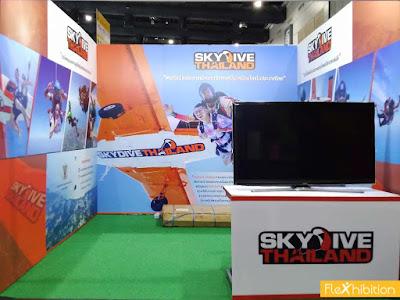 บูธ Skydive