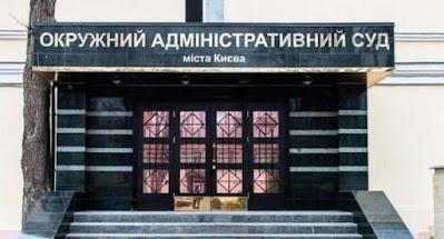 """Киевский админсуд отказался от запрета """"опроса"""" Зеленского"""