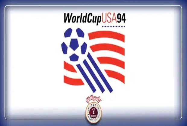 كأس العالم 1994,كاس العالم,كأس العالم,العالم,كاس العالم 94,كاس العالم ١٩٩٤,اهداف كاس العالم,حماده امام كاس العالم 94,مباريات لا تنسى كاس العالم,المنتخب السعودي في كاس العالم,هدف بيبيتو في أمريكا كأس العالم 1994,world cup 1994,المنتخب السعودي في كاس العالم ١٩٩٤,كأس العالم 94,usa 1994,world cup 1994 all goals,أهداف هولندا 2 : 0 إيرلندا كأس العالم 1994,تصفيات كأس العالم,ايطاليا 1994,أجمل أهداف نيجيريا في كأس العالم 94,كاس,mundial 1994,1994 world cup
