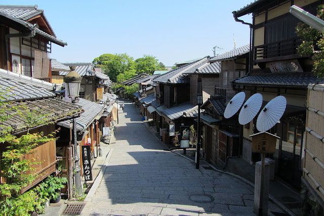 Ninen-zaka historic street in Kyoto