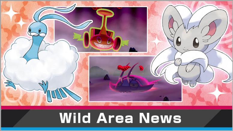 Wild Area Pokémon Sword e Shield