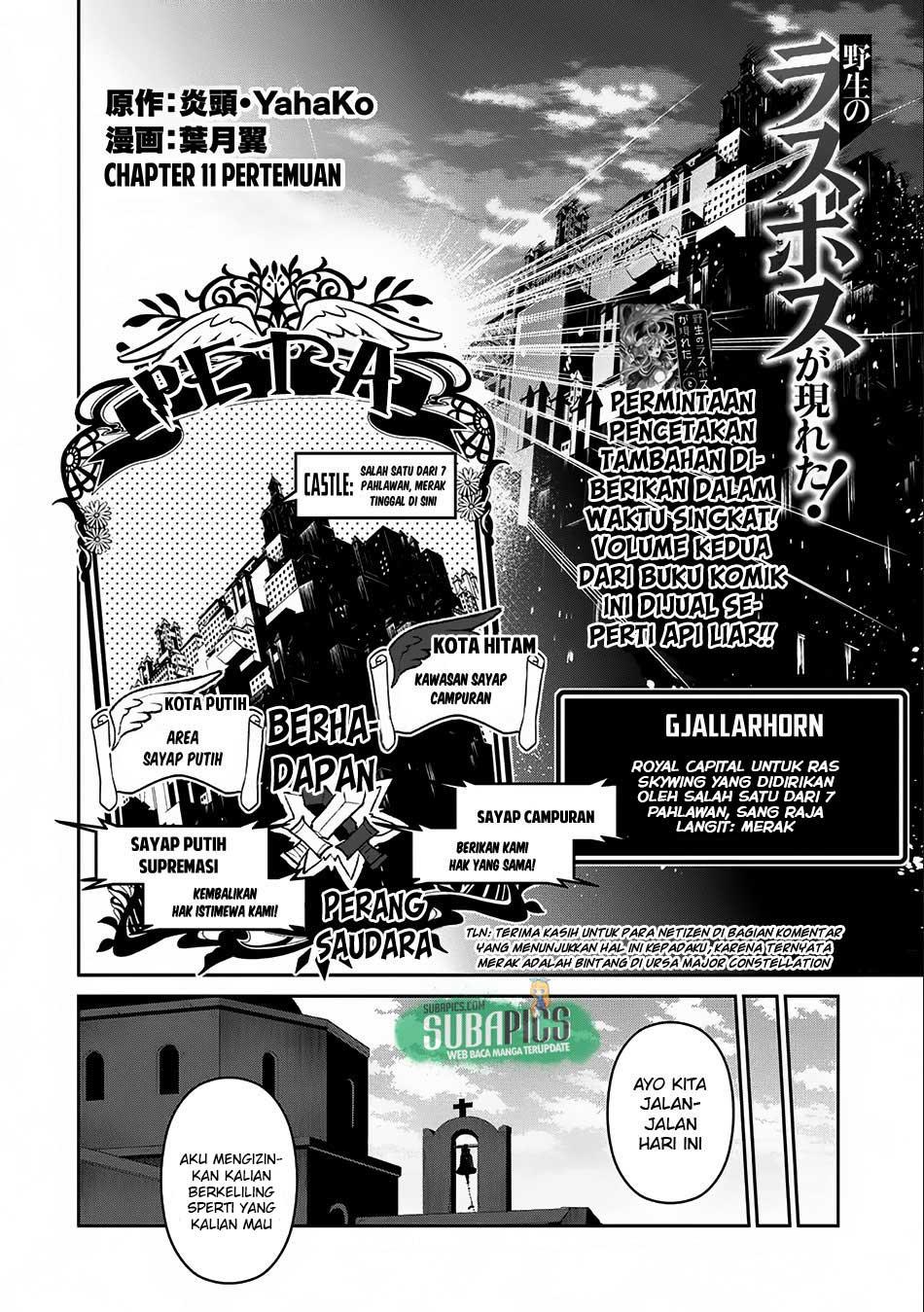 Yasei no Last Boss ga Arawareta: Chapter 11 - Page 2