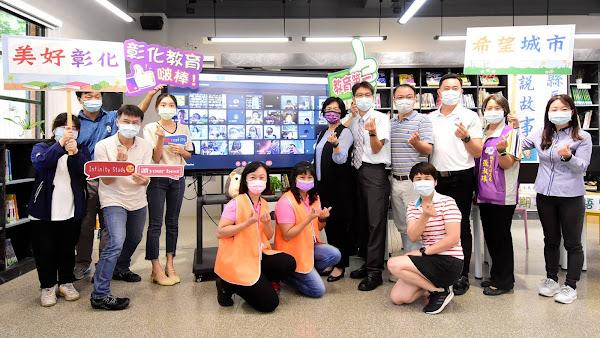 彰化縣大專青年學生暑期工讀 英語暨AI教育社團活動