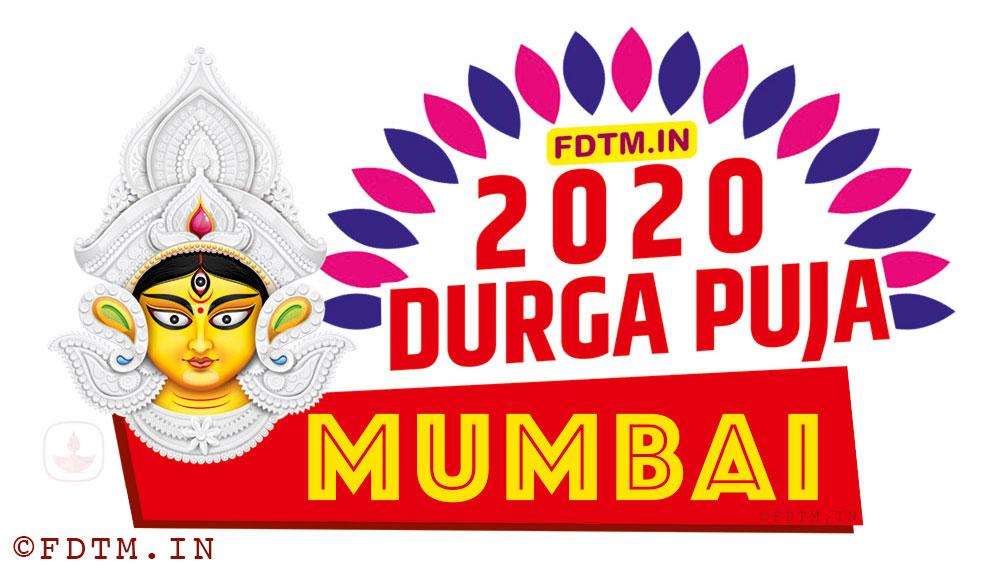 2020 Mumbai Durga Puja Date and Time