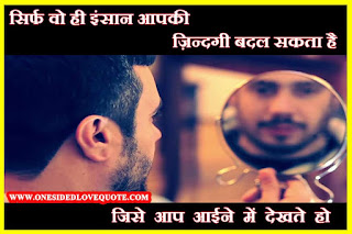 Best-Motivational-Quotes-in-Hindi