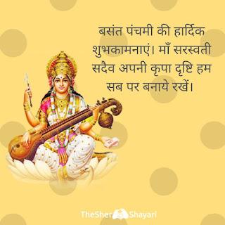 happy birthday pooja image