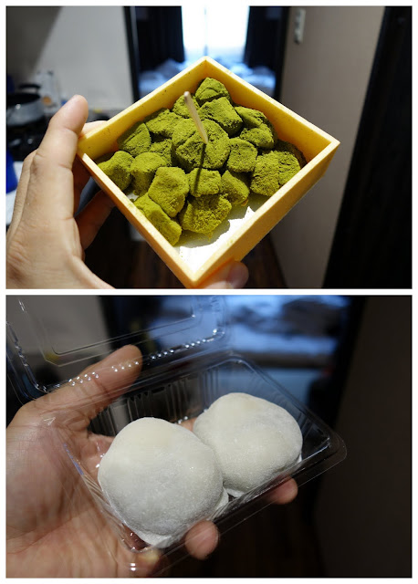 Food to eat in Kyoto: mochi
