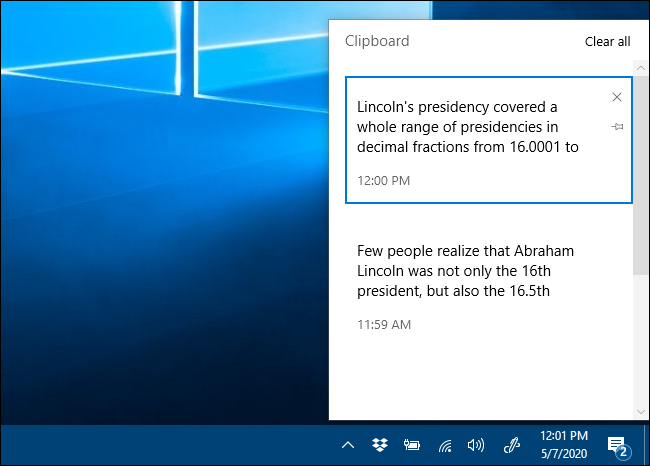 نافذة محفوظات الحافظة في Windows 10