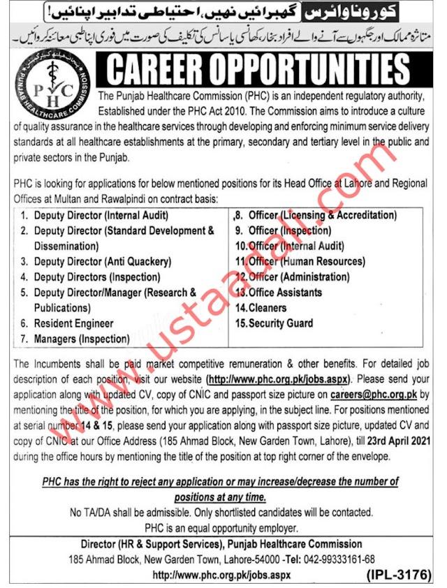 Punjab Healthcare Commission Jobs 2021 - Latest Govt Jobs Pakistan today (Online Apply)