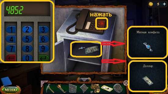 набираем код и в сейфе забираем доллар и конфету в игре затерянные земли 5