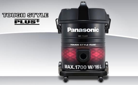 Máy hút bụi Panasonic MC-YL631RN4