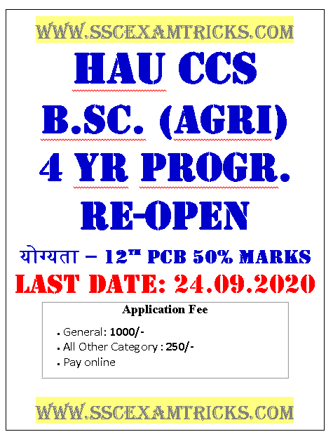 Haryana Agricultural University UG PG Admission/Seat Allotment