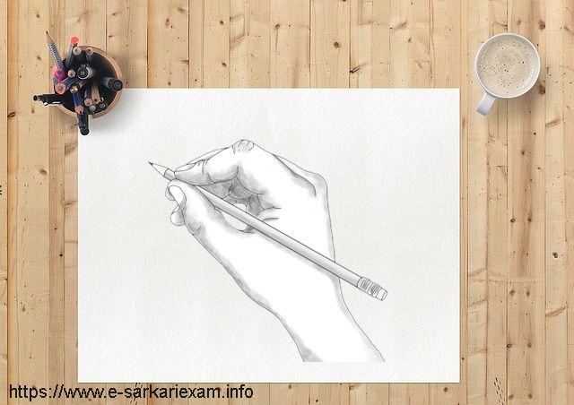 Drawspace - Improve your Drawing Skills