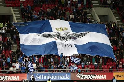 Κυριακή 19 Φεβρουαρίου 2017: Πορεία με τη μεγάλη σημαία της Β. Ηπείρου στο κέντρο της Αθήνας
