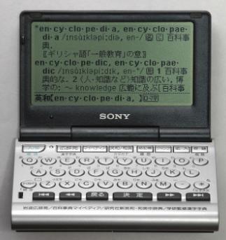 Pengertian dan Contoh Peralatan Teknologi Informasi ioannablogs.com Pengertian dan Contoh Peralatan Teknologi Informasi