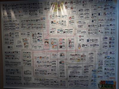 """Visita al Museo de """"One Piece"""" en la Tokyo Tower - Un paseo por Tokyo."""